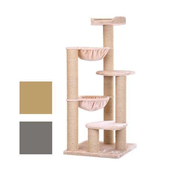 kratzbaum maine coon big ben bis 225 cm. Black Bedroom Furniture Sets. Home Design Ideas